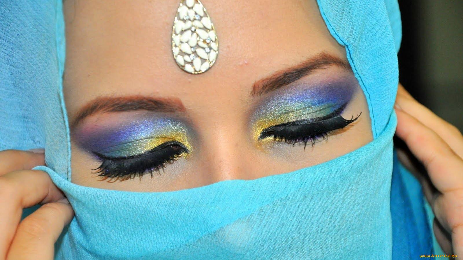 Макияж у мусульманских женщин